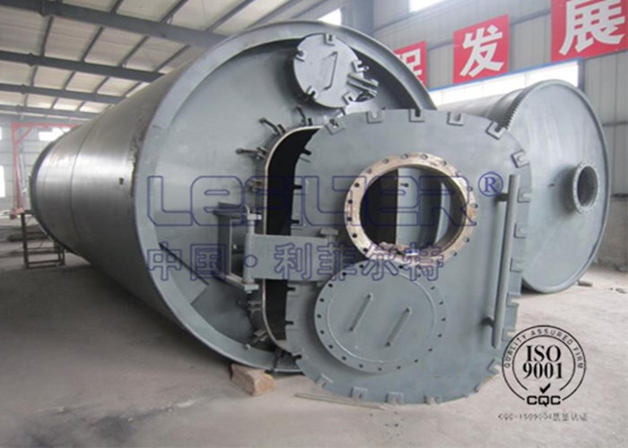 15T半连续式废轮胎炼油设备