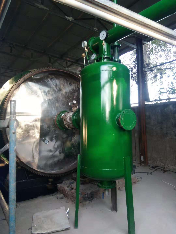 10吨废弃亚克力炼油设备