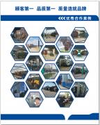 九江轮胎炼油设备现场安全操作标