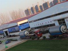 带您了解废轮胎炼油设备的生产厂家都是那些装
