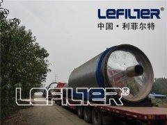 连续式轮胎炼油设备机械化程度高更环保