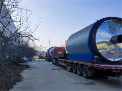 轮胎炼油设备演变成油泥处理设备