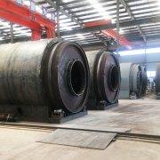 轮胎炼油项目落地贵州