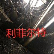 废油泥热裂解设备自动清胶装置