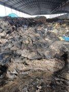 热解油泥设备上料方式有哪些
